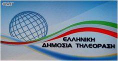 #Timeliners_ads 15.07.13: Η εβδομάδα της #ΕΔΤ ή #ΔΤ ή#otinanai