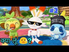 😖 Konsa Pokemon Lu? Pokemon Sword & Shield Episode 2 in hindi #pokemonshield - YouTube Hug Life, Mickey Mouse, Disney Characters, Fictional Characters, The Creator, Pokemon, Entertaining, Games, Videos