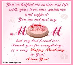 mother's birthday cards from daughter | ... And Support! Free Mom & Dad eCards, Greeting Cards | 123 Greetings