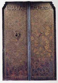 Cizre Ulu Cami Kapısı