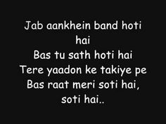 Ho gayi galti mujhse Lyrics - YouTube