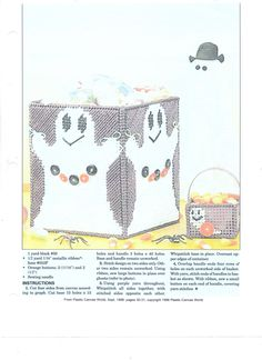 GRACIOUS GHOST TISSUE COVER 2/2