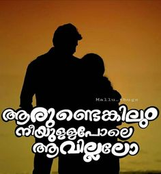 Heart Quotes, Words Quotes, Me Quotes, Funny Quotes, Qoutes, Love Quotes For Boyfriend, Cute Love Quotes, Love Yourself Quotes, Love Quotes In Malayalam