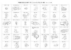 平面図に使える人物CADデータ2(ショッピングセンター編) / DLmarket