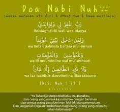 Doa nabi nuh