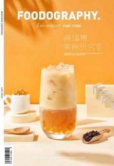 Dedicated your favorite lemon tea to you Food Graphic Design, Food Menu Design, Food Poster Design, Cafe Posters, Bubble Milk Tea, Drink Photo, Tea Recipes, Food Styling, Food Art