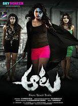 Aata Telugu Movie, Aata Full Movie Online, Aata 2016, Aata DVDRip Online, Aata Watch Online, Aata Free Movie Online