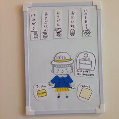 conobieというサイトに載っていたももいろななえさんの『朝のお支度チャート』を作ってみました。これで、楽しく幼稚園の準備ができるはず☺︎ https://t.co/ofAb2UObq7 https://t.co/zQTxhWTxsX-江頭路子(えがしらみちこ)さんのツイート
