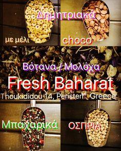 Fresh Baharat - μπαχαρικά , βότανα , τσάι , υπερτροφές , δημητριακά , όσπρια , διάφορα προι´οντα , πίσω απο το δημαρχείο στο Σταθμό Μετρό Περιστέρι Greece, Map, Fresh, Greece Country, Location Map, Maps