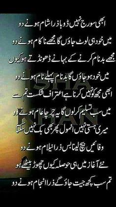 best dating in urdu poetry ghazal