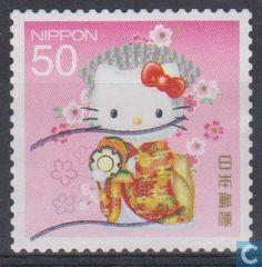 Postzegels - Japan - Hello Kitty  Postage Stamp