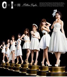 AKB48 オールタイム・ベストアルバム『0と1の間』