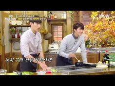 Song Jae Rim - 2015 17th November Cooking cut (House Cook Master Baek) - YouTube