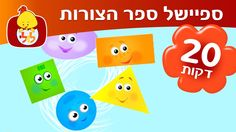 Sound Song, Kindergarten Songs, Minnie Mouse, Logos, Youtube, Peach, Videos, Preschool Songs, Peaches