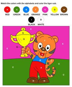 Free Educational Worksheets for Preschool | Color by Letter Worksheets