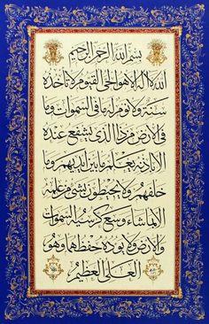 Ayetel kursi Persian Calligraphy, Islamic Art Calligraphy, Ayatul Kursi, Religion, Arabic Art, Quran Verses, Islam Quran, Holy Quran, Teaching Art