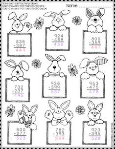 Easter Subtraction with Regrouping Color-by-Code Printables Addition And Subtraction, Teaching Tools, Math Lessons, In Kindergarten, Teaching Resources, Coloring Pages, Coding, Classroom, Easter