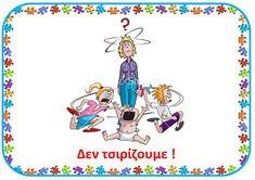 dreamskindergarten Το νηπιαγωγείο που ονειρεύομαι !: Οι κανόνες της τάξης μου Behavior Board, Autism, Family Guy, Snoopy, Classroom, Education, School, Blog, Poster