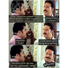 ട്യൂണറിയാൻ സി ബി ഐ :D  #icuchalu #movies  Credits: Ananth Mohan ©ICU