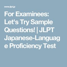 For Examinees: Let's Try Sample Questions! | JLPT Japanese-Language Proficiency Test