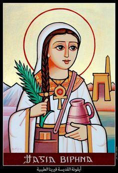 Saint verina Religious Icons, Religious Art, Catholic Art, Art Icon, Orthodox Icons, Christian Art, Ancient Egypt, Jesus Christ, Christianity