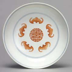 A famille-rose 'floral' dish, Daoguang seal mark and period (1821-1850)