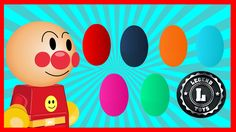 Anpanman Toys Anime Episode 63: Surprise eggs opening with Friends アンパンマン アニメ おもちゃ Help Us 100.000 Subscribers: https://www.youtube.com/channel/UC5c4... #Anp...