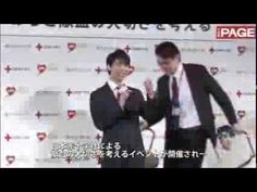 羽生結弦 献血イベントで現役続行の浅田真央にエール THE PAGE - YouTube