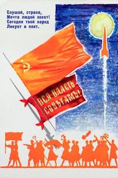 "The text on the top left of this poster translates as: ""listen, country, the dream of the people is calling! Today your people rejoice and sing.""The lower part of the flag reads: ""all power to the Soviets!"" Photograph: Michael Nicholson/CORBIS"