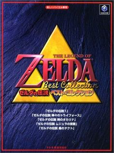 The Legend of Zelda Best Collection Game Sheet Music