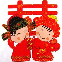 Pix For > Cute Chinese Cartoon Characters