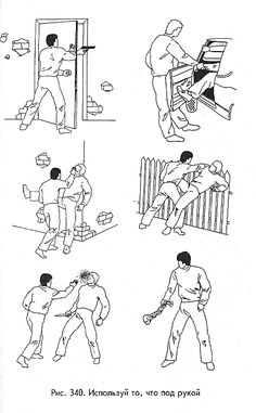 """""""Combat Machine"""" is a total fighting system oriented on survival in a fight against several armed assailants. System include fighting in any range, against single or multiple opponents, usage of. Fight Techniques, Martial Arts Techniques, Self Defense Techniques, Survival Life Hacks, Survival Tips, Survival Skills, Self Defense Moves, Self Defense Martial Arts, Star Students"""