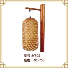 Vintage wall lamp lantern light wall sconce creative bamboo lamp bamboo birdcage inn Chinese wind Chinese teahouse mountain pile-in Wall Lamps from Lights & Lighting on Aliexpress.com | Alibaba Group