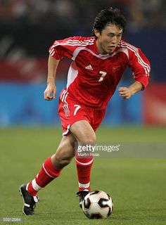 Jihai Sun of China runs with the ball during the friendly game between Germany and China at the AOL Arena on October 12 2005 in Hamburg Germany