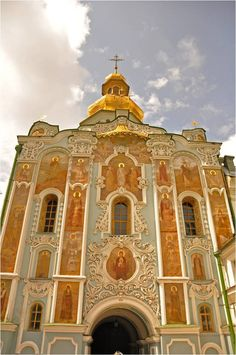 The Seven Wonders of Ukraine ~ Kuriositas