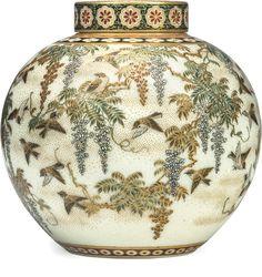 A small spherical Satsuma cha-ire (tea caddy) and cover By Yabu Meizan, Meiji era (late century) Japanese Porcelain, Japanese Ceramics, Japanese Pottery, White Porcelain, Japanese Textiles, Japanese Art, Japanese Painting, Porcelain Ceramics, Ceramic Art