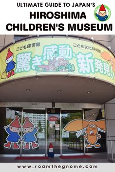 The Ultimate Hiroshima Kids Activity is the Hiroshima Children's Museum! Top Places To Travel, Cool Places To Visit, Polar Express Train Ride, Science Display, Japan Travel, Asia Travel, Japanese Kids, Bucket List Family