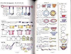 Ilustraciones con bolígrafos libro japonés por pomadour24 en Etsy