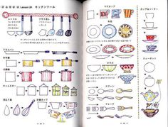 Illustrations with Ball Point Pens - Japanese Book