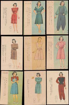 Nakahara, Junichi - Western Dress Designs