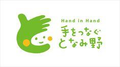 What To Wear In Japan Summer - - Japan Quotes Black - - Japan Videos Pattern - Typo Logo, Logo Branding, Corporate Branding, Typography, Kindergarten Logo, Japan Logo, Brand Identity Design, Logo Design, Branding Design