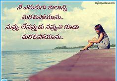 I hate my life telugu quotes. Miss U Quotes, Love Breakup Quotes, Love Failure Quotes, Love Me Quotes, Girl Quotes, Life Quotes Family, Life Quotes Relationships, Life Quotes To Live By, Love Quotes In Telugu