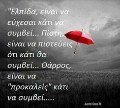 ...!!!!! L Love You, Advice Quotes, Greek Quotes, Food For Thought, Philosophy, Inspirational Quotes, Facts, Letters, Thoughts
