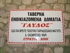 main 4 Crete Island, Greece Holiday, Travel Information