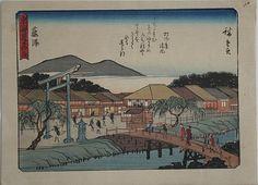 Utagawa Hiroshige [歌川広重] (1797-1858)  Fifty-three stations of the Tokaido Road (Kyôka Ed)  Tôkaidô Gojo Santsugi  7. Fujisawa