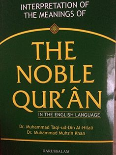 Interpretation Of The Meanings Of The Noble Quran InThe English Language Books On Islam, Noble Quran, Pocket Edition, Book Recommendations, English Language, Meant To Be, Amazon, Free, Amazons