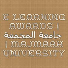 E-Learning Awards | جامعة المجمعة | Majmaah University