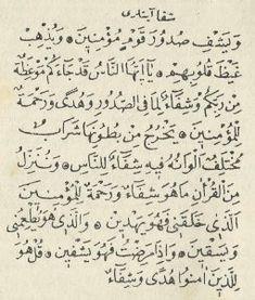 Islam Beliefs, Doa Islam, Islamic Teachings, Allah Islam, Islam Quran, Rumi Love Quotes, Islamic Love Quotes, Islamic Inspirational Quotes, Black Magic Book