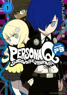 El Manga Persona Q: Shadow of the Labyrinth - Side: P3 finalizará el 9 de Noviembre.