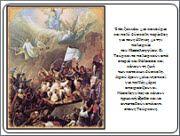 Εποπτικό υλικό για την Επανάσταση του 1821 National Celebration Days, 25 March, Poems, Anna, Poetry, Verses, Poem